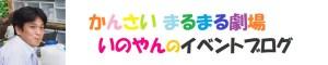ページのイメージロゴ