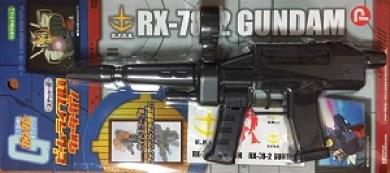 RX-78ガンダム ビームライフル