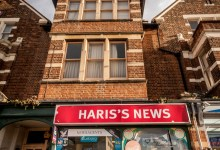 Haris's News, Oxford