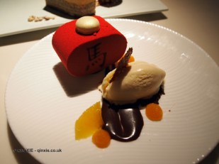 Chinese New Year jasmine honey cake, Chinese New Year at Yauatcha, London