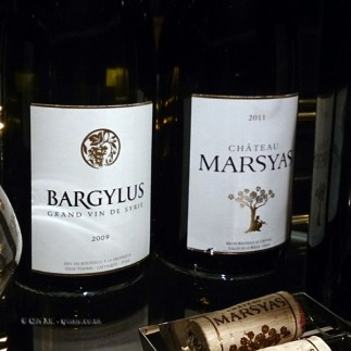Bargylus and Chateau Marsayas wines, Five Fields, Chelsea