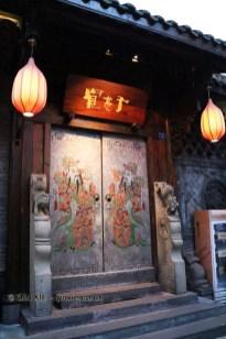 Closed door, Kuan Alley No 3, Chengdu, China