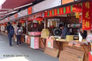 Street food, Shaoxing, China