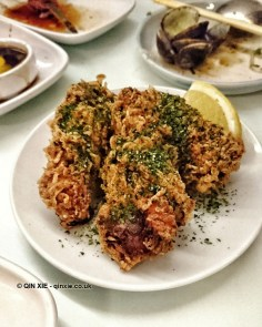 Fried chicken at Jidori, Dalston