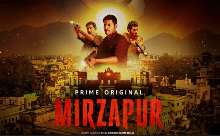 downlode mirzapur