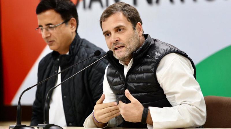 JPC probe Rahul Gandhi LIVE