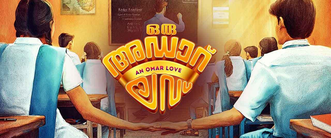 Download Oru Adaar Love Full Movie Hinditamiltelugu Hd -6855