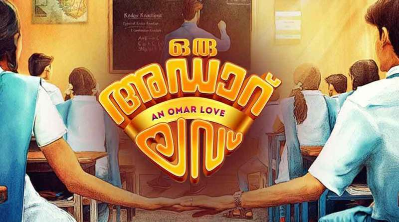 Download Oru Adaar Love Full movie