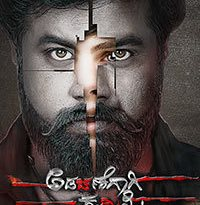 Download Adachanegaagi Kshamisi Full movie in Hindi/Tamil/Telugu/Kannada