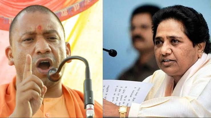 Yogi Adityanath and Mayawati