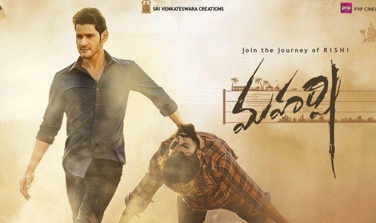 Download Vinaya Vidheya Rama Full movie in Hindi/Tamil/Telugu