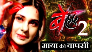Jennifer Winget Will Be Back As Maya With Beyhadh 2