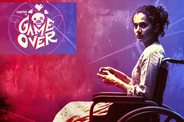 Download Game Over Movie In 720p/1080p HD
