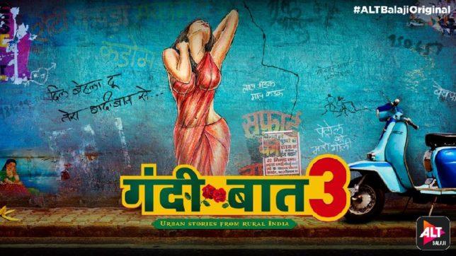 Download ALT Balaji Gandi Baat season 3 in 480P