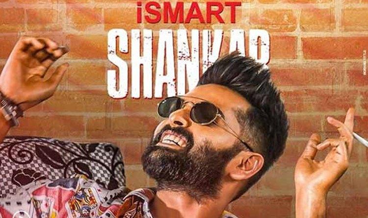 Download iSmart Shankar Full movie in Hindi/Tamil/Telugu