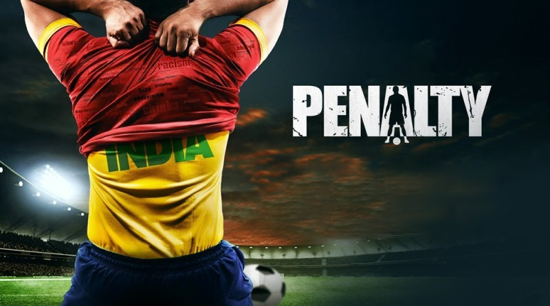 Download Penalty Full Movie in HD 480p/720p/1080p