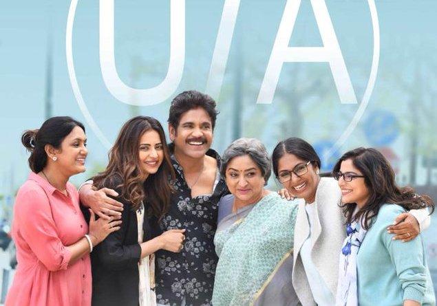 Download Manmadhudu 2 Full movie in Hindi/Tamil/Telugu