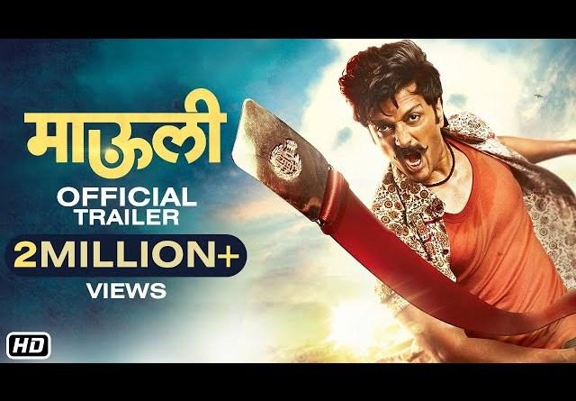 Download Mauli full movie