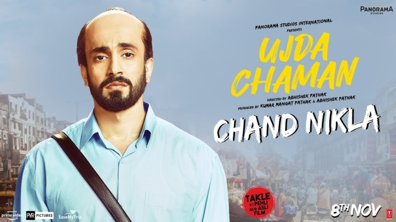 Download Ujda Chaman Full Movie in 480p/720p/1080p