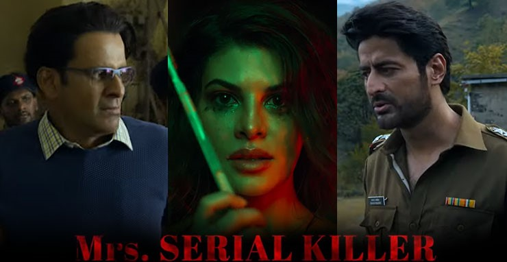 Download Netflix Mrs. Serial Killer full movie