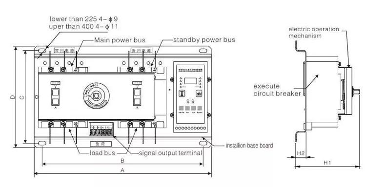 YEQ2Y-63A 800A Automatic Transfer Switch,Power Transfer