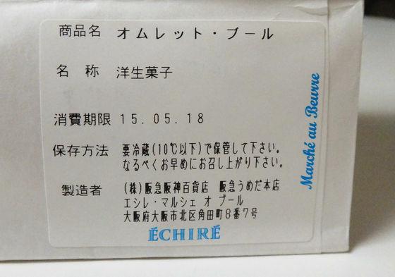 DSC05159_m