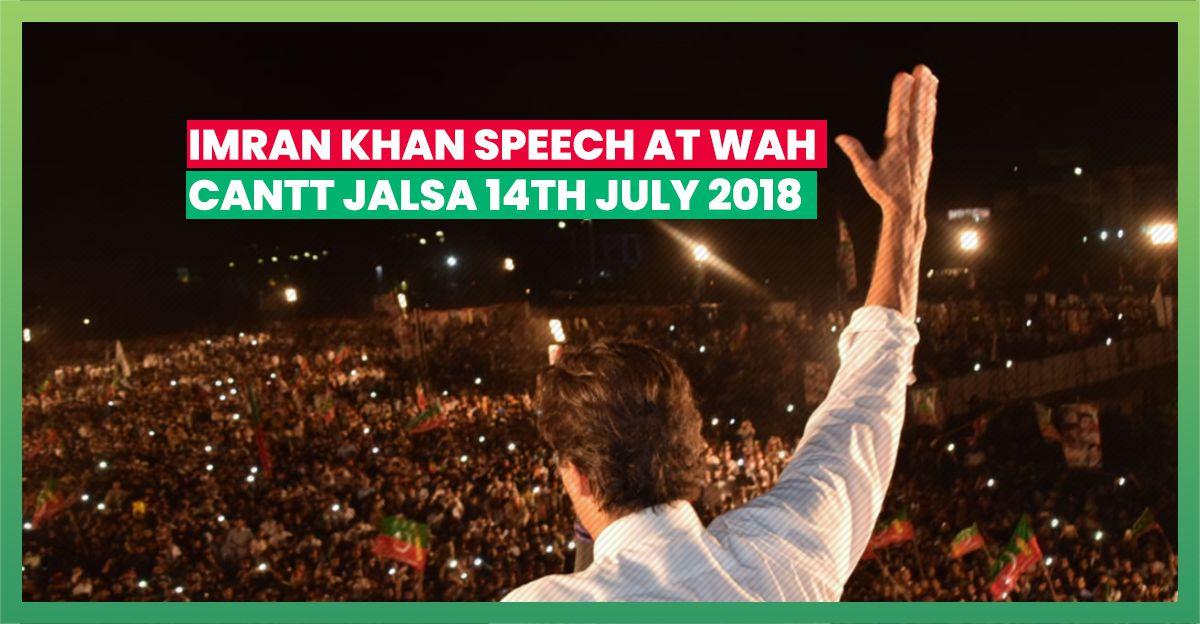Imran Khan Speech at Wah Cantt Jalsa 14th July 2018   Pakistan Tehreek-e-Insaf