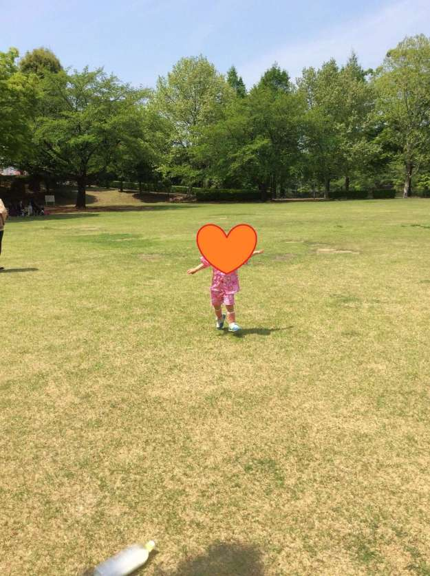 Oisezuka Park Kawagoe