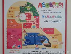 1 Map of play areas in Asobono