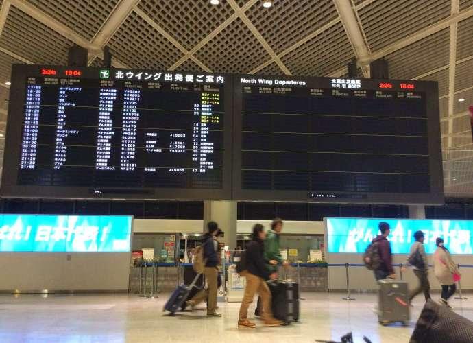 narita airport passport control