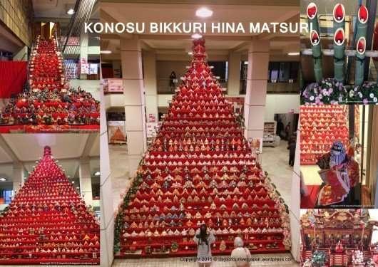 Konosu dolls' festival