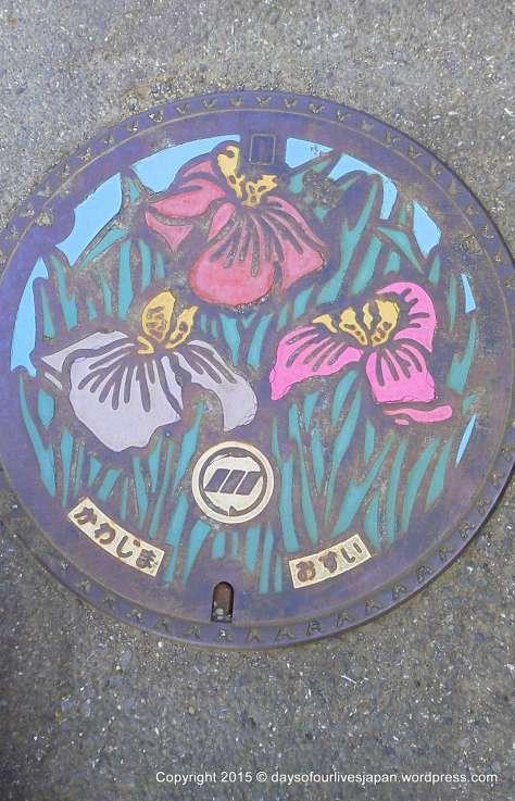 Manhole (2)