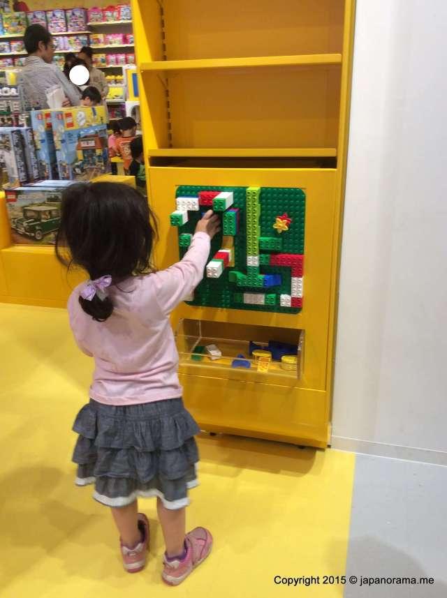 Wall lego play area