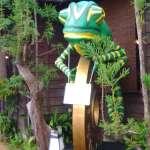 Styrofoam art Chameleon made of styrofoam in Kawagoe Saitama