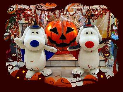Halloween Event in Ageo this weekend