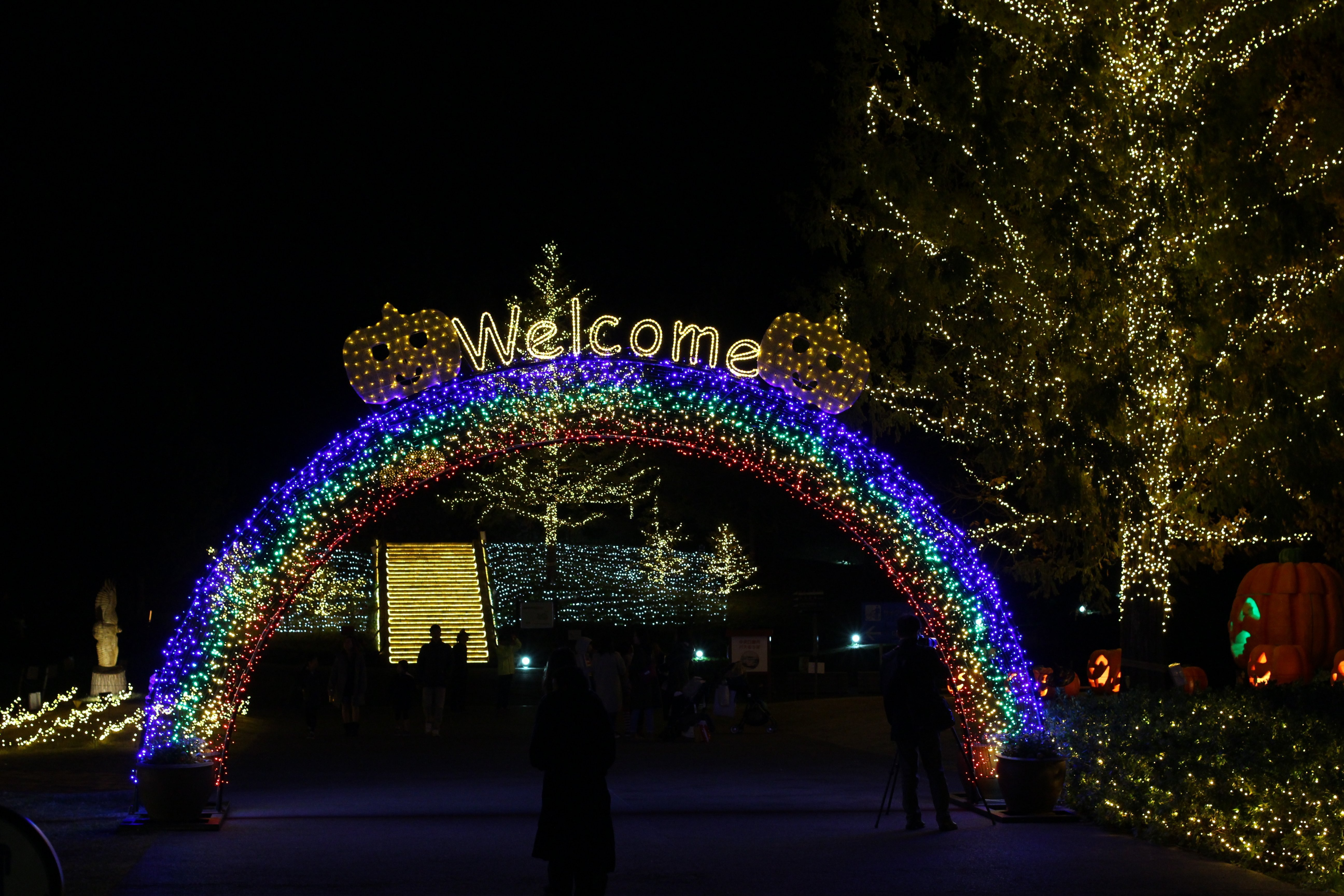 Shinrin Park Halloween and Winter Illumination Welcome sign inside the central gate