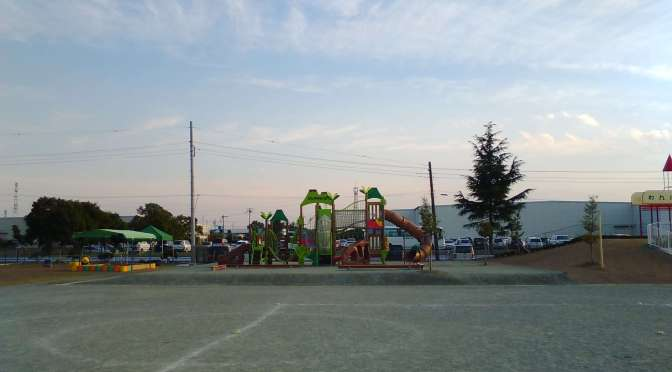 Preschool playgrounds in Japan