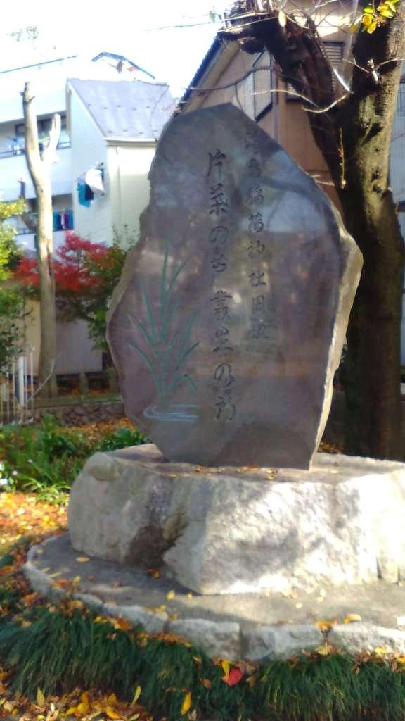 2 Ukushima 1