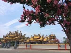 Sakado Taoist Temple (2)