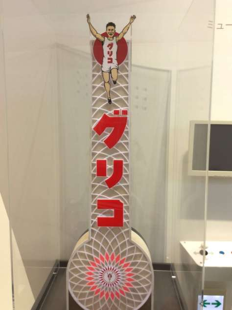 Glico Pia East Factory Tour Pocky (13)