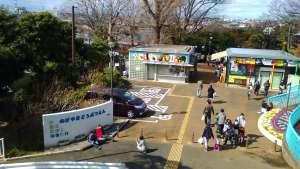 Nogeyama Zoo   Free Yokohama