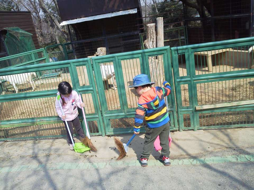 You can scoop animal poop at the Saitama Children's Zoo