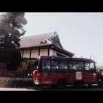 Koedo Kawagoe Loop Bus