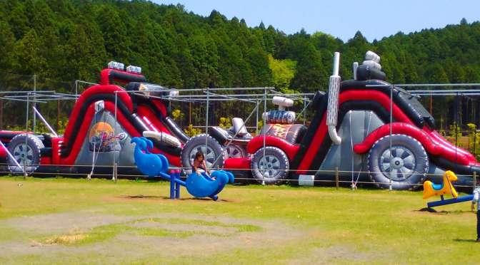 The playground at Tokinosumika, Gotemba, Shizuoka