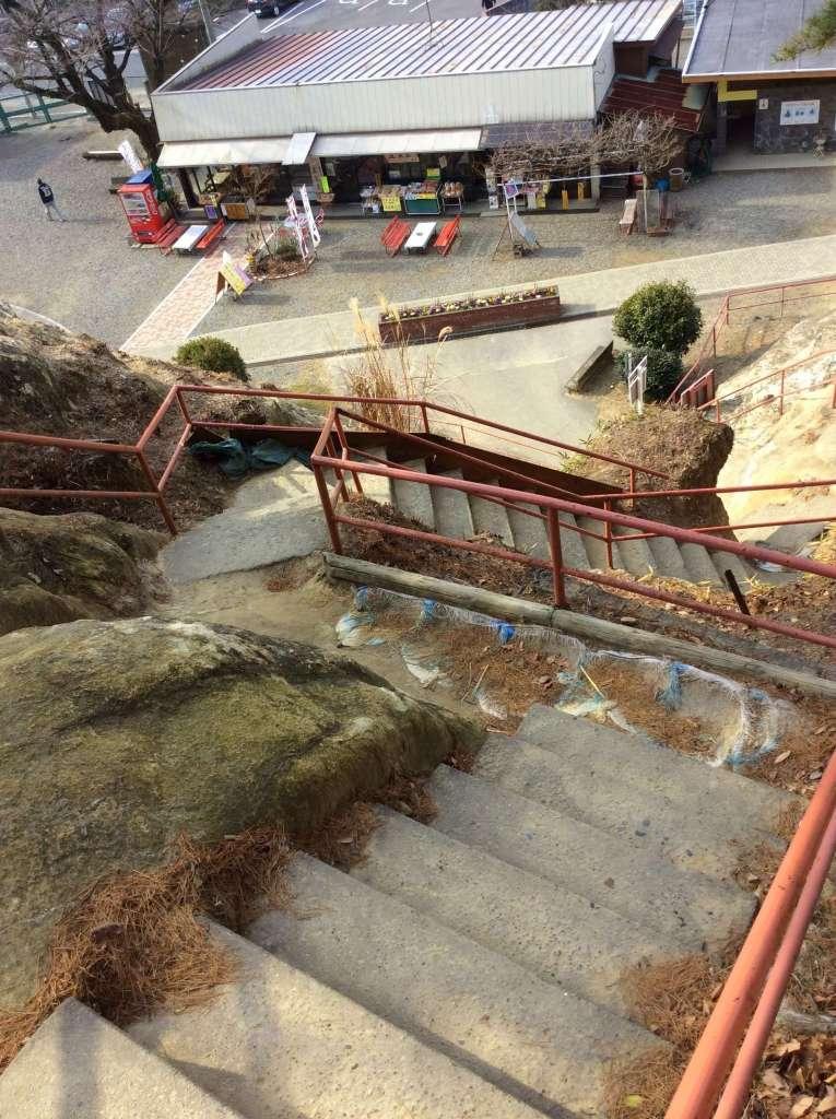 100 Caves of Yoshimi Blog (2)
