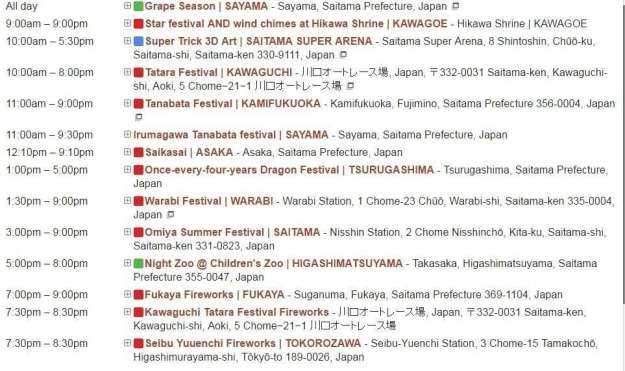Fireworks and Festivals on August 7th in SAITAMA