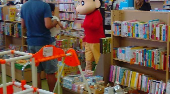 (Meeting Saitama's most famous cartoon character at) TSUTAYA | KAWAJIMA