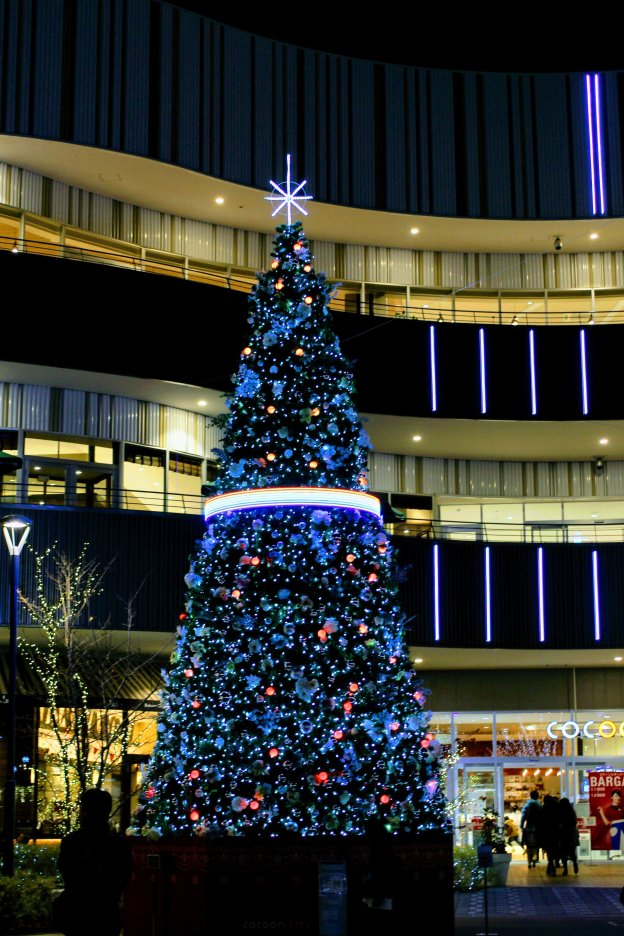 Cocoon City Night Illumination Christmas Tree
