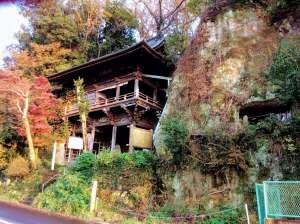 Iwamuro Kannon | YOSHIMI