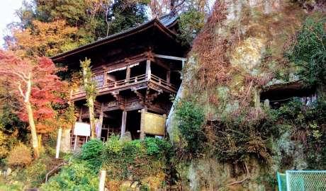 Iwamuro Kannon cliff front temple yoshimi hiki hills In Saitama